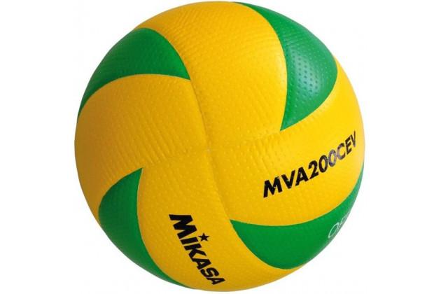 Mikasa Mva200cev - Волейбольный Мяч