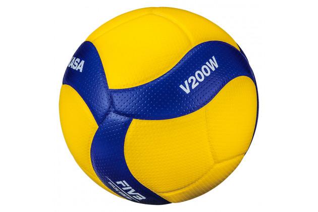 Mikasa V200W - Волейбольный Мяч