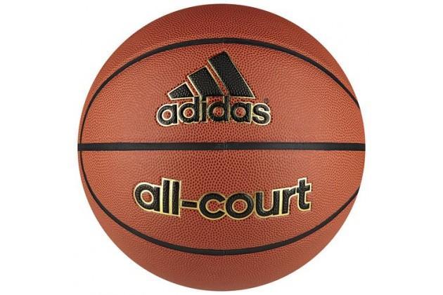 Adidas All Court - Универсальный Баскетбольный Мяч