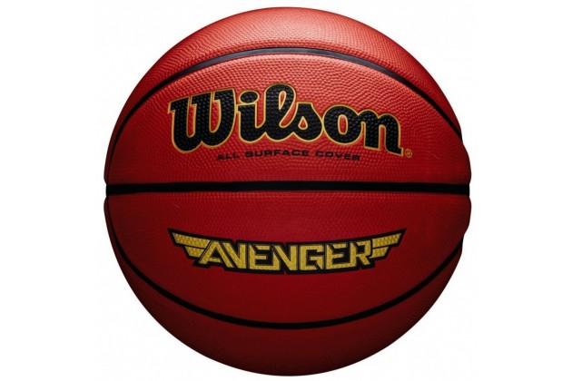 Wilson Avenger - Баскетбольный мяч