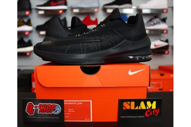 Nike Air Max Infuriate Low - Баскетбольные Кроссовки