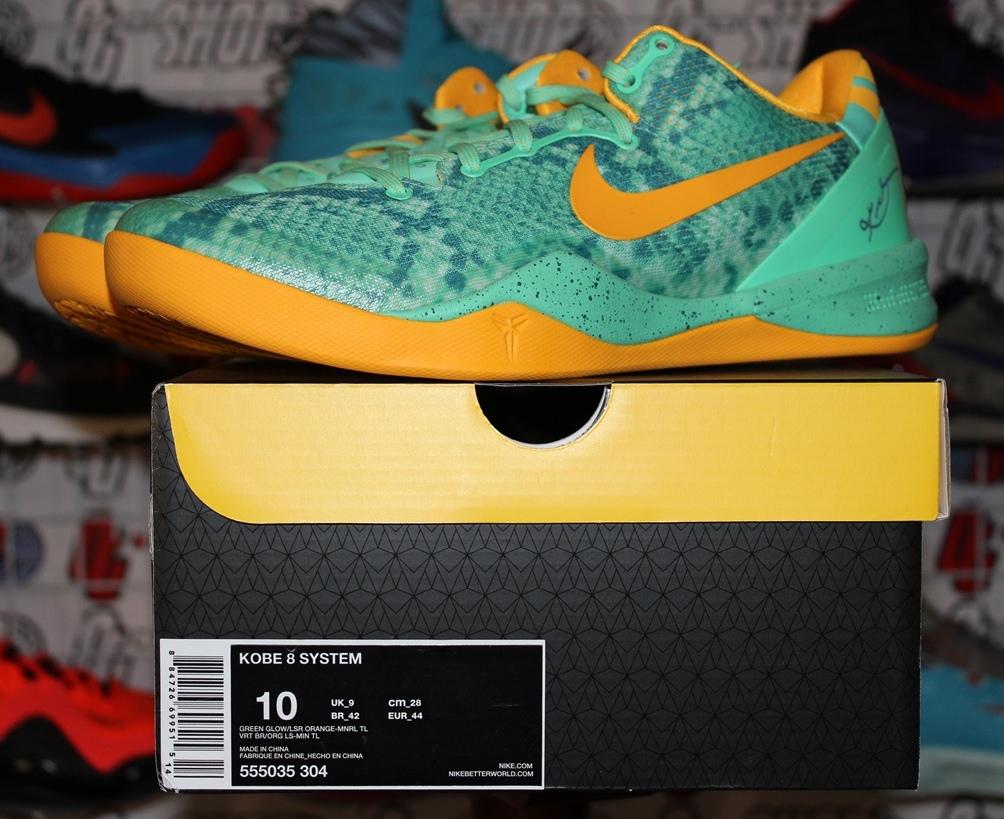 ac256ca6e97 Nike Kobe 8 (VIII) System - Баскетбольные Кроссовки. Артикул  555035-304