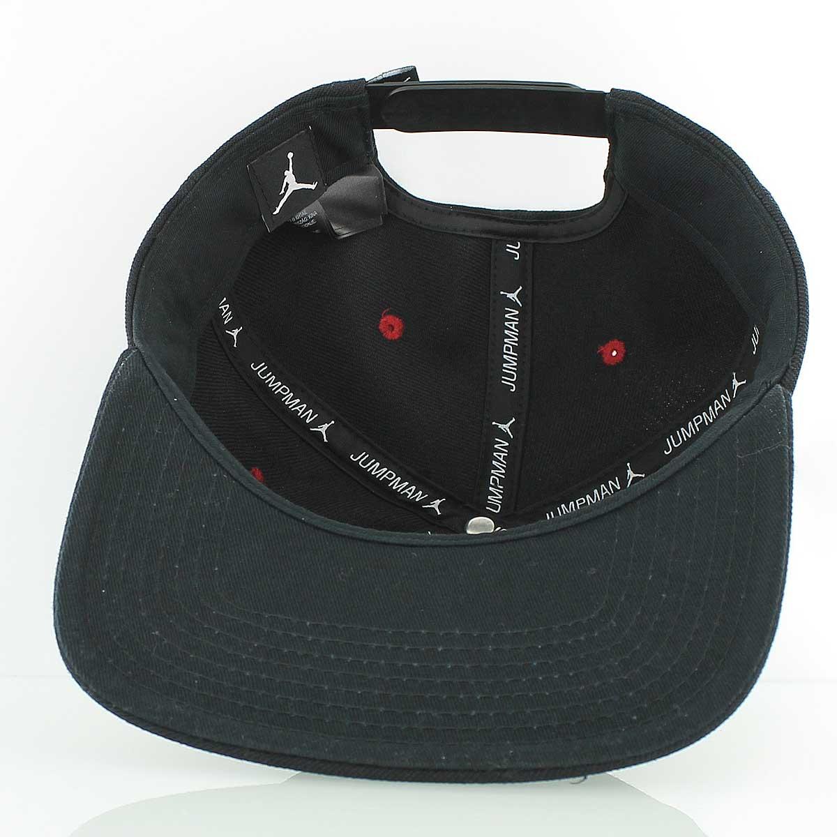 8e420f78d653 Jordan Jumpman Snapback - Кепка(Снепбек). Артикул  619360-016